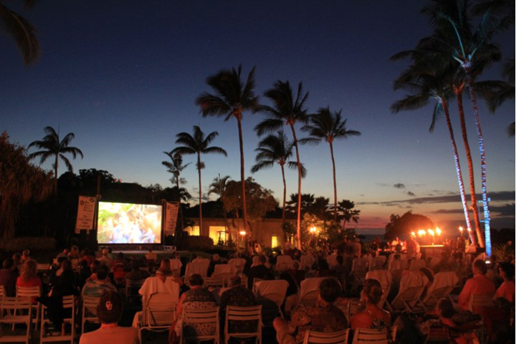 Big Island Film Festival Venue